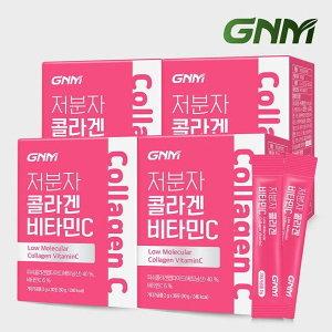 GNM 저분자 먹는 피쉬 콜라겐 비타민C 4박스(총 120포)
