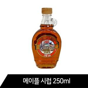 캐나다 퓨어 메이플 시럽 (병) 250ml