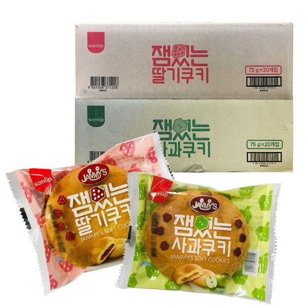 삼립식품  잼있는 쿠키 75g 1박스 (20개입) 딸기쿠키 사과쿠키 무료배송