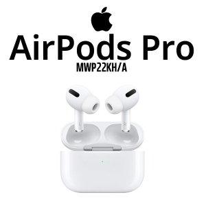 애플정품 애플 에어팟 프로 무선충전 (MWP22KH/A)