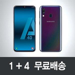 갤럭시 A40 강화유리필름 / Galaxy A40 /SM-A405/방탄