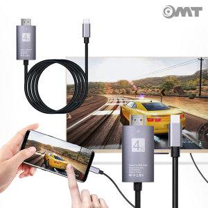 OMT 스마트폰 TV 미러링 C타입 MHL 케이블 OCB-MHL 2m