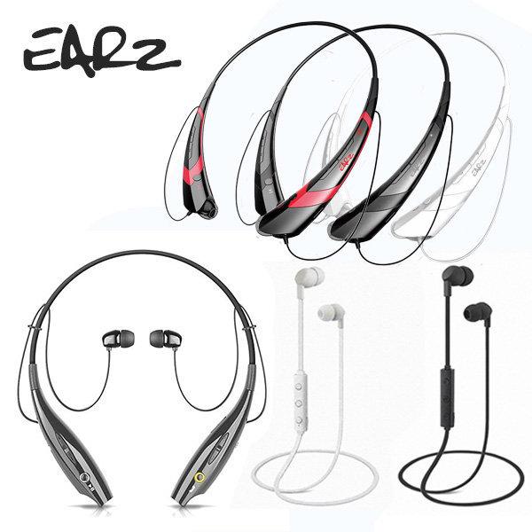 EARz MIGHTEAR 블루투스이어폰 넥벤드/apt-X코덱