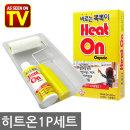 히트온 1세트 단열 바르는 뽁뽁이 필름 시트지 단열재