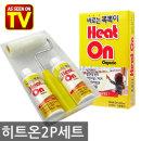 히트온 2P  단열 바르는 뽁뽁이 필름 시트지 단열재