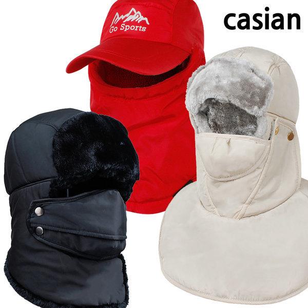 마스크 방한모자 CN 털 귀달이 군모 겨울 낚시 모자