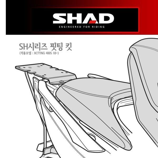 SHAD  샤드 탑케이스핏팅 익사이팅400S 18- K0XC48ST