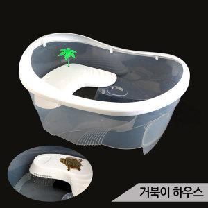 (올블루) 거북이 하우스 어항 수생거북이 일광욕 쉼터 사육장
