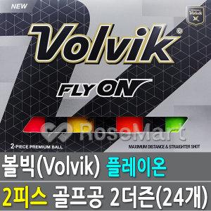 볼빅 플라이온 2피스 칼라골프공 24개/기념로고인쇄/