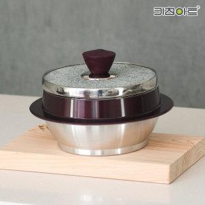 키친아트 자연석 곱돌솥 인덕션 겸용 냄비 가마솥 돌솥 냄비 3호 / 3인용