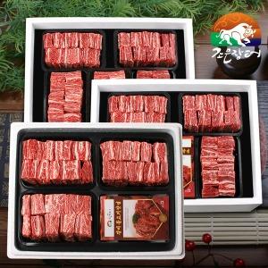 한우1등급 갈비선물세트 2.1kg+소스 쿠폰가132000