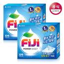 FiJi 파워시트 세탁세제 프레쉬 30매 2팩
