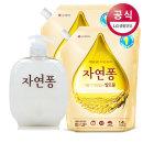 자연퐁 주방세제 쌀뜨물 500g+리필 1.4L 2개