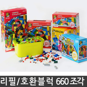 레고 호환 블록 660조각 벌크 가성비 장난감 선물