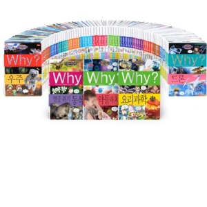 Why 와이 초등 학습 만화 320종 와이책 시리즈 선택 / 과학 한국사 세계사 인물 인문 사회 고전 수학