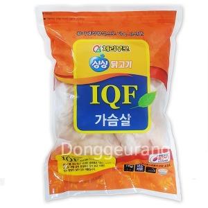 체리부로 IQF 닭가슴살 1kg /닭정육/닭가슴살/부분육
