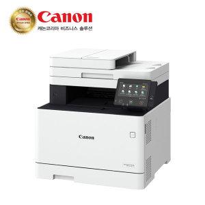 캐논 컬러 레이저 복합기 MF746CX 팩스가능토너포함ZOA