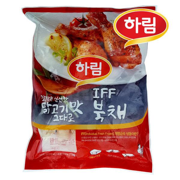 하림 IFF 닭다리 (북채) 1kg