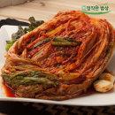 정직한김치 100% 국내산 정직한 포기김치 2kg