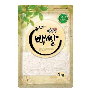백쌀4kg 백미/현미/찹쌀/흑미/잡곡
