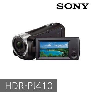 HDR-PJ410 정품 사은품 512G+가방+청소킷증정