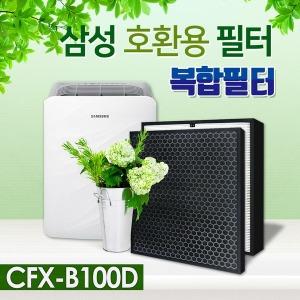 삼성공기청정기필터 AX40H5000UWD 필터 CFX-B100D