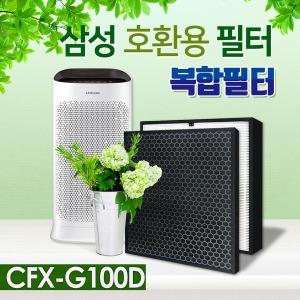 AX34R3020WWD 필터 삼성공기청정기필터 CFX-G100D 4종