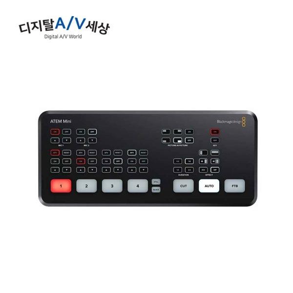 블랙매직디자인/ATEM Mini/예약판매/정품/AV세상