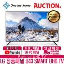 109cm(43) 프리미엄 패널TV UHD 4K SMART LED TV HDR