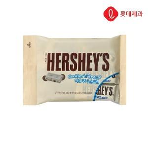 허쉬 쿠앤크 초콜릿 스낵사이즈 165g