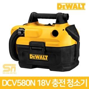 18V 충전 청소기 베어툴 DCV580N