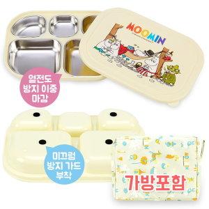 유아식판 기능성 안전스텐도시락 밀폐형세트 어린이집
