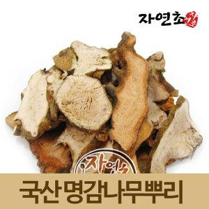 명감나무뿌리 망개나무 토복령 청미래덩굴 뿌리 1kg