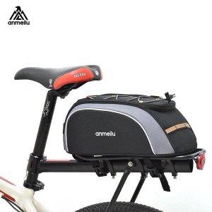 자전거짐받이가방 하드쉘 완벽방수 용량8L 자전거가방