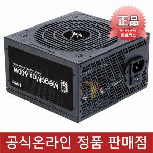 :잘만 MegaMax 600W 80PLUS STANDARD 파워서플라이