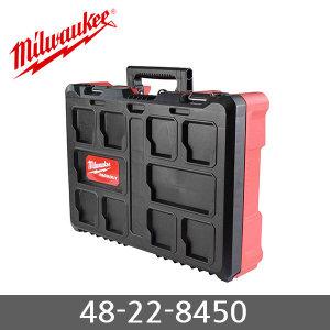 밀워키 48-22-8450 팩아웃 시스템 멀티 박스 멀티 공