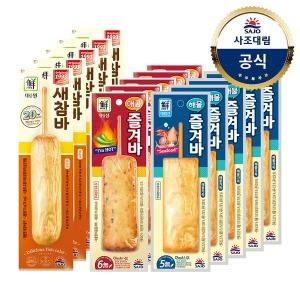 (대림냉동)매콤즐겨바 x5+해물즐겨바x5 +튀긴새참바x10