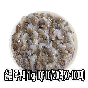 다인 개별냉동 손질 쭈꾸미 1kg(약50~100미) 볶음