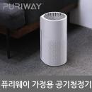 유니크디자인 원룸용 공기청정기 PW-150 그레이