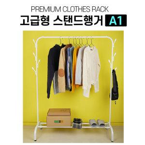 스탠드 고정식 헹거 봉 드레스룸 행거 옷장 고급형A-1