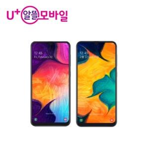 U+알뜰모바일 본사 /갤럭시 A30 / 0원폰