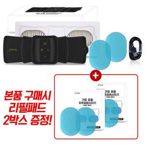 온열저주파마사지기 자극기 안마기 +패드 2박스(4매)