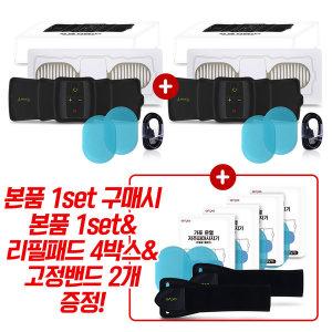 온열저주파마사지기 본품2세트+패드4박스(8매)+밴드2개