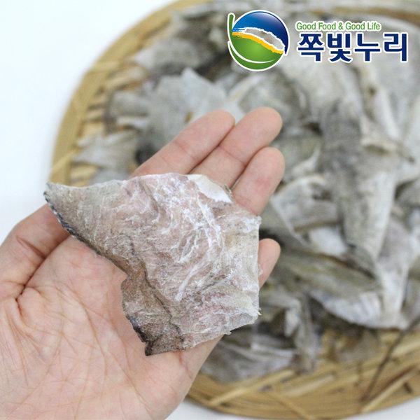 조미명태껍질 명태 껍질 껍데기 조미명피 150g 반찬용