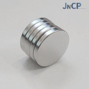 타공판 원형자석 1SET jncp/타공판자석/후크자석/자석
