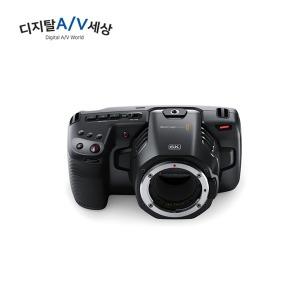 블랙매직/Pocket Cinema Camera 6K/재고보유/AV세상