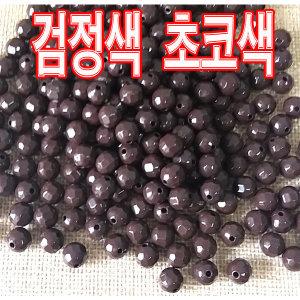희토류 건강팔찌 목걸이용 볼100개 (팔찌4~5개제작)