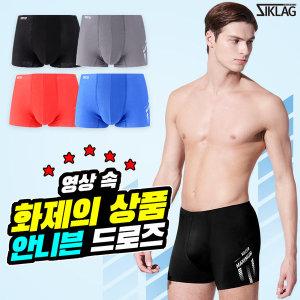 남성 안니븐 스판 드로즈/남자팬티/속옷 2종세트 택1