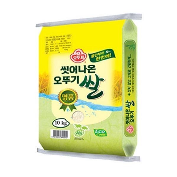 2020년산 씻어나온 오뚜기쌀 명품쌀10kg