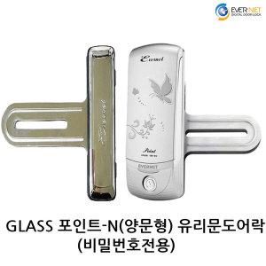 포인트글라스2(양문형) 유리문도어락 유리문번호키